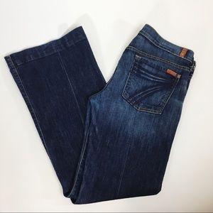 7 For All Mankind | Dojo Flare Trouser Jeans